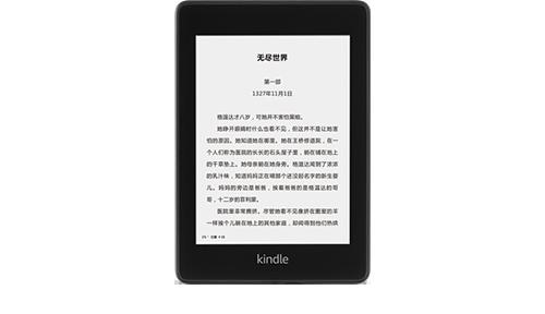 全新Kindle paperwhite 电子书阅读器